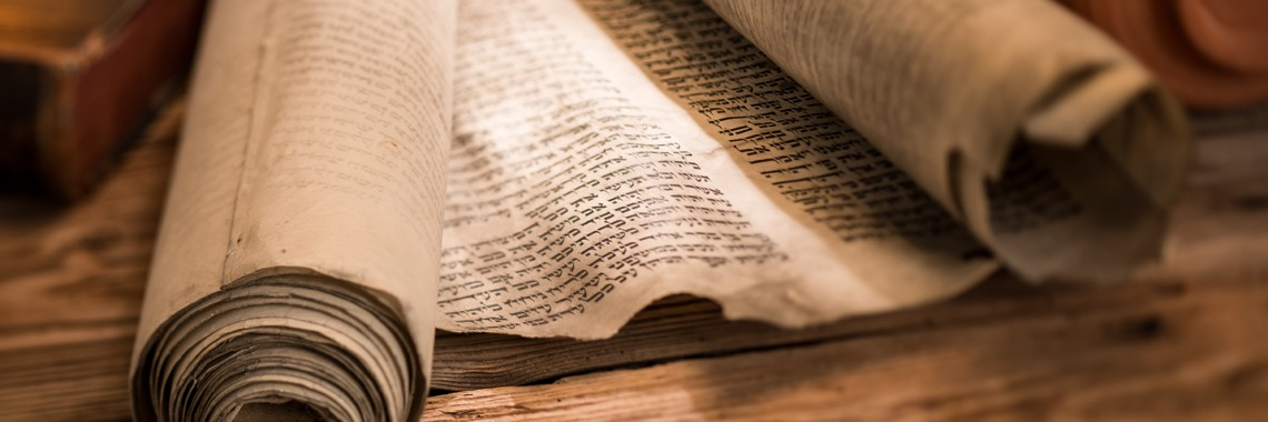 Scroll ancient Bible